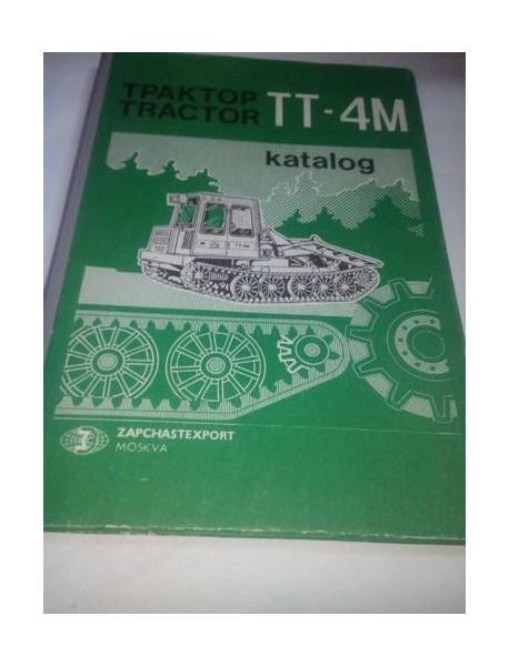 руководство по эксплуатации трактора тт-4м