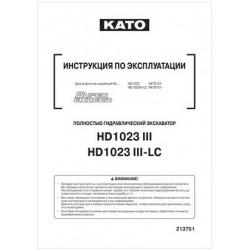 ЭКСКАВАТОР HD1023III, HD1023 III-LC. Инструкция по эксплуатации.