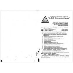 Экскаватор одноковшовый ЭО-3323А. Техническое описание и инструкция по эксплуатации.