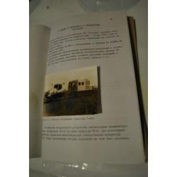 Трактор МТ-15. Техническое описание и руководство по эксплуатации.