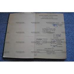 Отчет о испытаниях серийного гусеничного трактора T-4А-C4 1976 года в объеме 6000 часов.