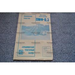 Буклет № 315