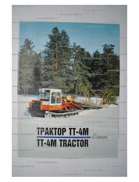 Буклет № 002