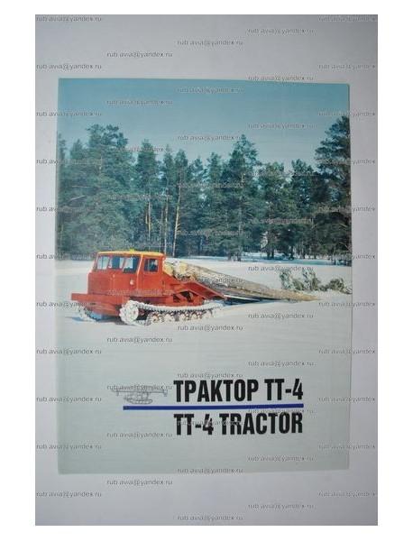 Буклет № 003
