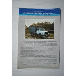 Буклет № 046