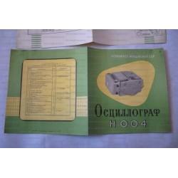 Буклет № 196