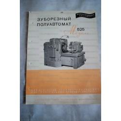 Буклет № 501