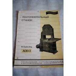 Буклет № 503