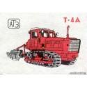Т-4А и на его основе