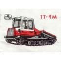 ТТ-4М (и на его основе)